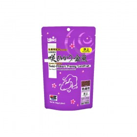 Saki-Hikari Fancy Goldfish Color Enhancing Floating