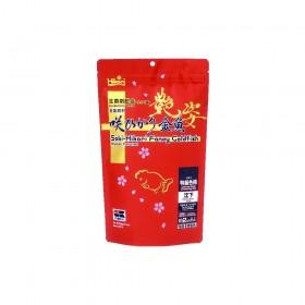 Saki-Hikari Fancy Goldfish Extreme Color Enhancing