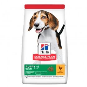 Hill's Science Plan Puppy Medium Dry Dog Food Chicken Flavour